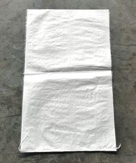 二合一编织袋